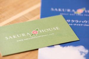 Sakura House Hawaii card