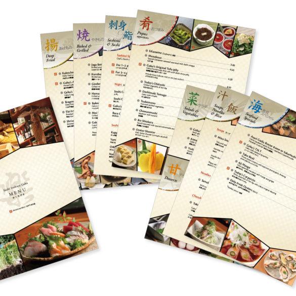 Sushi Izakaya Gaku menu