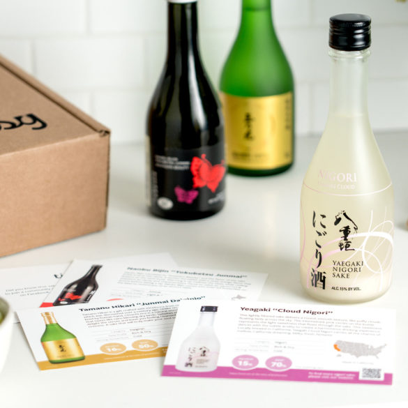 Tippsy Sake