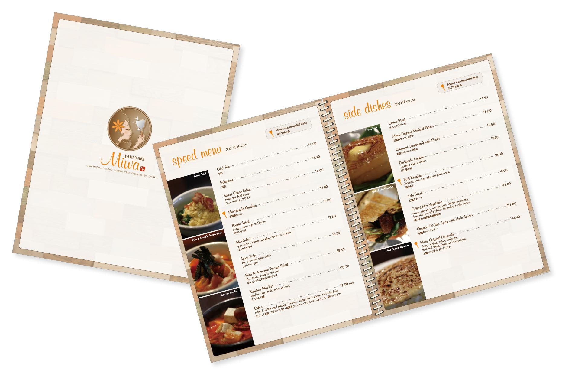 Yaki-yaki Miwa menu