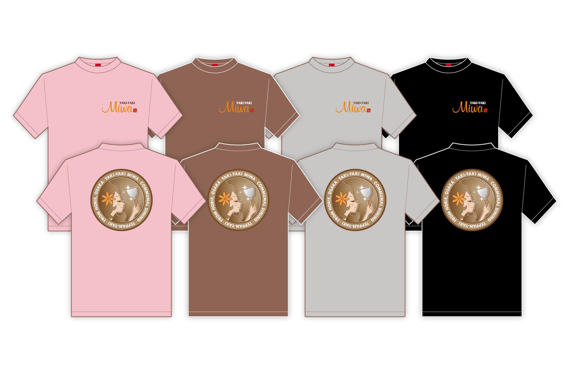 Yaki-yaki Miwa t-shirts