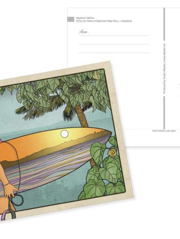 Thirty-six Views of Diamond Head No.2 Kawaihoa postcard